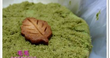 台中西區 》食記:Moricaca sweets house森果香。新品~抹茶柚子起司雙重奏,起司與抹茶共譜完美一曲(宅配團購)(邀約)
