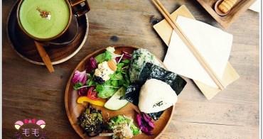 台北大安 》眼鏡咖啡。文青咖啡店,日式風格餐食,來杯飲料配一個寧靜的下午吧(用餐時間無限制、提供插座、不收服務費)