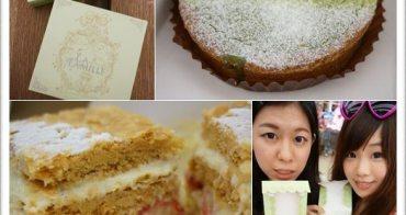 台中西區 》食記:法米法式甜點。推薦法式下午茶甜點店,京都抹茶塔♥超濃郁、苦澀夠,草莓千層♥也表現優秀