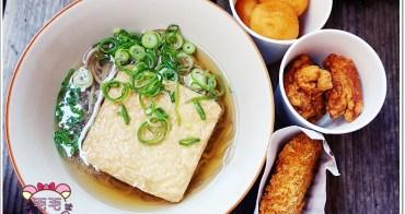 京都嵐山》必吃美食:嵯峨豆腐 三忠。胡麻豆腐簡直神好吃,超驚艷 ! ♥ 也有蕎麥麵、咖哩烏龍麵、可樂餅