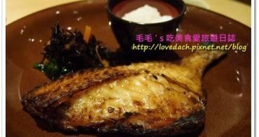 邀約。大戶屋(凱薩店) 》驚為天人的炭烤鹽麴壺鯛魚定食 | 豬肉味噌醬燒定食