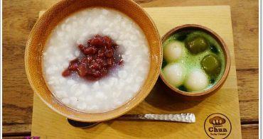 台南中西 》食記:Chun純薏仁。紅豆薏仁與抹茶的結合,迸發出完美口味♥手揉抹茶白玉,添加了更多溫情♥