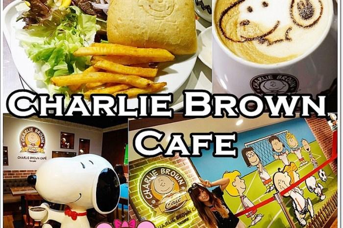 新竹遠百美食 》Charlie Brown Café查理布朗史努比主題餐廳。餐點環境評價|試營運期間菜單