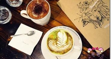台北松山小巨蛋 》Remember Me記得我咖啡Café。超優久坐咖啡店♥提供免費wifi插座.無用餐時間限制.無低消♥飲品選擇多.早午餐
