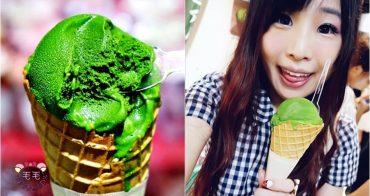 東京淺草美食》壽々喜園xななや浅草本店♥抹茶控必吃世界第一濃頂級濃厚抹茶冰淇淋