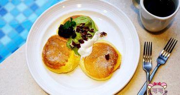 林口三井》J.S. Foodies日本奇蹟舒芙蕾鬆餅♥靜岡抹茶口味超好吃,雲朵般口感讓少女也秒殺整盤