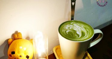新竹北區》江山藝改所。提供wifi與插座的不限時新竹咖啡廳,手沖單品咖啡/義式濃縮,個性巷弄老宅咖啡店