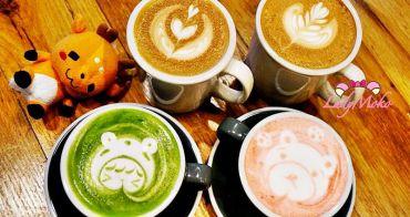 紐約抹茶控咖啡廳推薦》Cup&Cup♥超可愛拉花抹茶牛奶和粉嫩紅絲絨拿鐵/美國紐約自由行