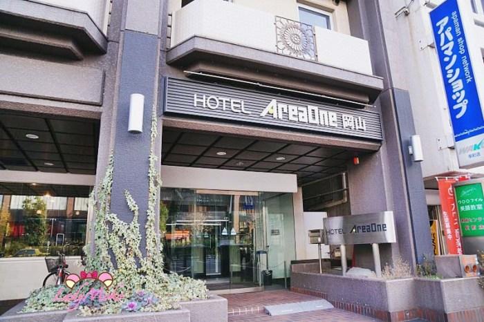 岡山飯店推薦》AreaOne飯店,6分鐘到岡山車站,早上飲料喝到飽,CP值超高飯店