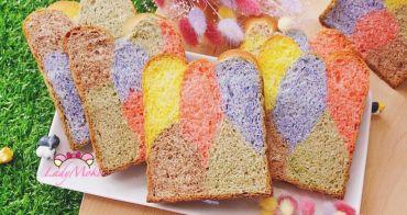 彩虹優格吐司♥影音食譜與做法,做給大小情人的繽紛吐司