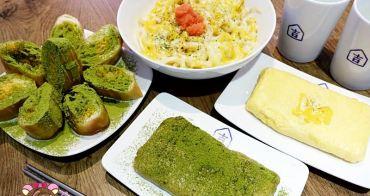 古亭日式》吉屋食堂,竟然有抹茶玉子燒♥平價日式食堂,台北中正