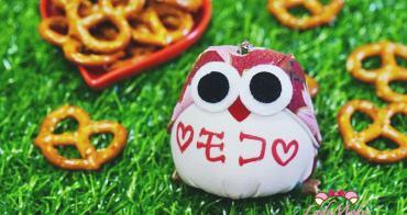 九州由布院》免費刺繡自己名字的可愛貓頭鷹娃娃,名前一番館湯之坪橫丁