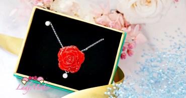 Maxima·珠寶》義大利真花訂製設計款首飾,一見鍾情敗家分享