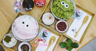 路地氷の怪物台北市民大道店》可愛療癒又好吃的怪物冰與霜淇淋來台北囉