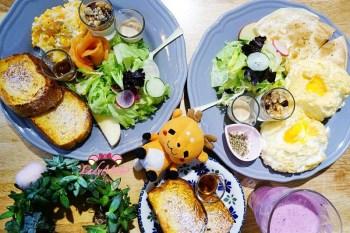 中山輕食咖啡》URBAN SELECT,夢幻雲朵蛋健康飽足低負擔好吃早午餐推薦