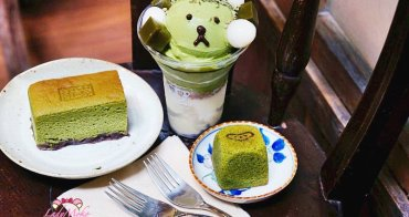 台北中山18》珍珠菓子&朵朵開咖啡館,日式老屋中的抹茶下午茶甜點
