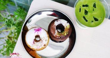 Hooked To Go著迷咖啡X Tamed Fox星空銀河甜甜圈&抹茶控必點,台北信義安和