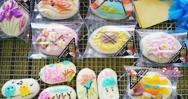 富山魚津》尾崎かまぼこ館,親手體驗做彩繪魚板帶回家,富山名物
