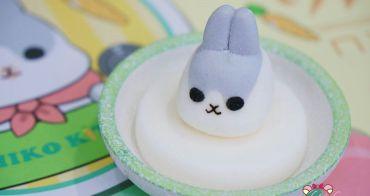 新北板橋》ㄇㄚˊ幾兔主題餐廳,今天就是要來吃兔兔!超萌插畫貼圖療癒餐廳