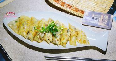 三重國小站美食》MKF Food 什麼.魚,虱目魚蛋餅與料理專賣