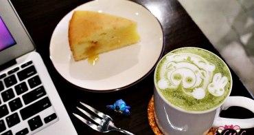 永康東門美食》小米酒咖啡館,絕對安靜!超可愛拉花與檸檬凝乳磅蛋糕