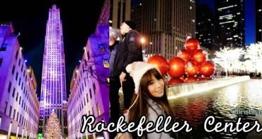 紐約聖誕節跨年,洛克斐勒中心Rockefeller Center超美巨大聖誕樹,溜冰廣場