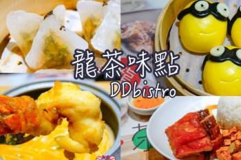 台北市政府港式點心燒臘》龍茶味點,可愛爆漿流沙包,整隻龍蝦肉入湯,燒臘表現優秀,信義微風美食餐廳