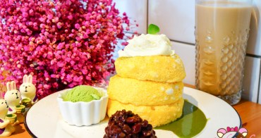 新竹美食》豆豆手燒鬆餅,抹茶紅豆舒芙蕾厚鬆餅&伯爵濃厚奶茶/新竹大遠百下午茶