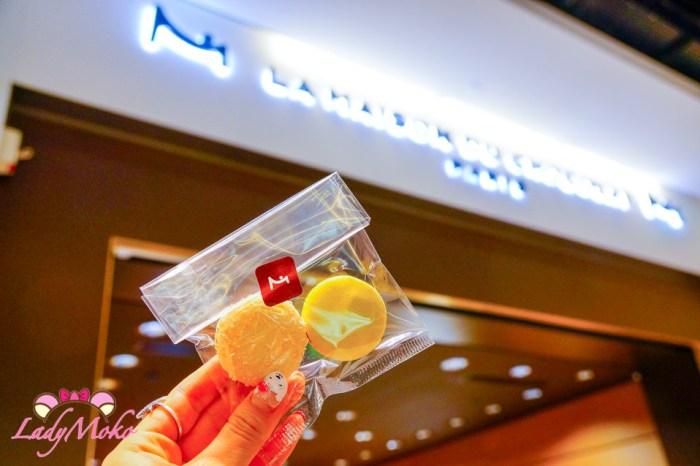 巴黎甜點推薦》La Maison du Chocolat,精品級巧克力馬卡龍&閃電泡芙/巧克力專賣