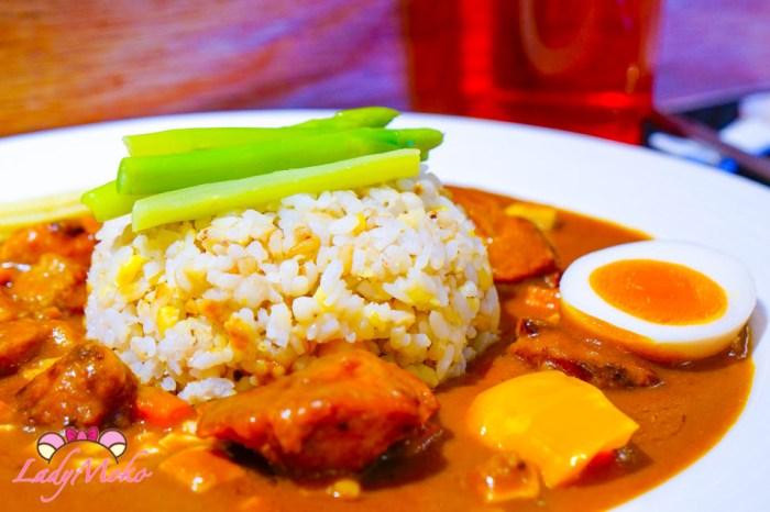 中山國小站美食》日向海軍咖哩,絕對好吃十穀米飯咖哩,晴光商圈美食