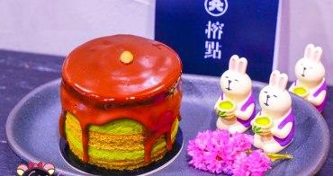 信義安和甜點》榕點Rongdessert,抹茶巧克力裸蛋糕&抹茶雙乳酪蛋糕