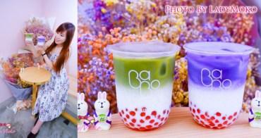 桃園美食》BABO THE DRINK SHOP,夢幻暈染抹茶/紫薯牛奶與夢幻粉嫩紅麴珍珠