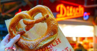 德國美食》Ditsch Pretzels,超過40種口味在地人推薦扭結麵包,連鎖德國小吃