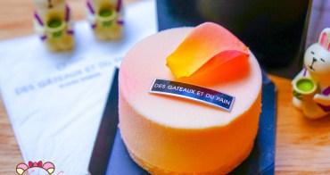 巴黎甜點推薦》Des Gâteaux et du Pain,柔美優雅甜點女主廚的初戀少女滋味