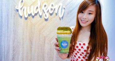 中山美食》Hudson Coffee,赤峰街抹茶手作甜甜圈&手沖咖啡外帶專賣
