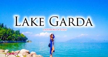 義大利蔚藍加達湖Sirmione景點店家自由行懶人包,度假蜜月推薦
