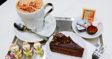 瑞士日內瓦美食》Du Rhône Chocolatier,頂級高貴卻不貴的巧克力滿載下午茶饗宴
