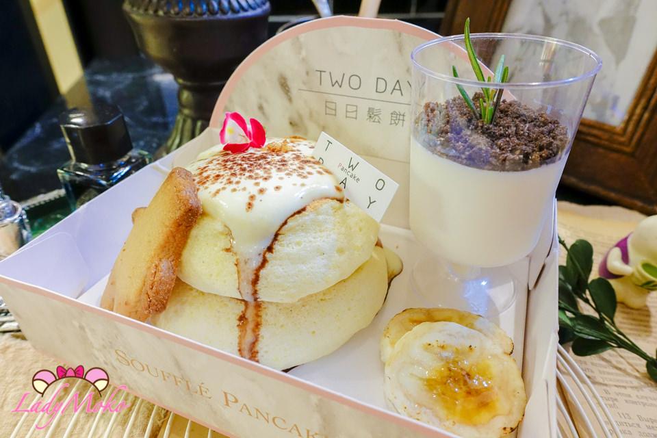 臺北厚鬆餅/舒芙蕾鬆餅懶人包整理》24家人氣推薦餐廳 - ♥毛毛's 吃美食愛旅遊日誌♥