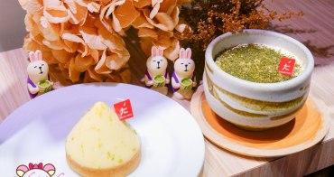 古亭美食》在欉紅本鋪,極舒適高挑不限時咖啡廳,法式甜點/手工果醬/手沖台灣咖啡