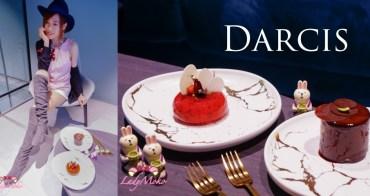 國父紀念館美食》Darcis,精緻法式甜點,來自比利時巧克力馬卡龍