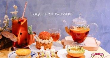 信義安和美食》罌粟甜點,職業級水準法式甜點,每樣都經典大讚嘆
