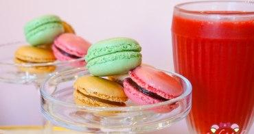 法國Tours美食|L'instant Boudoir,超美夢幻馬卡龍專賣店/下午茶法式甜點