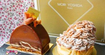 巴黎甜點|Mori Yoshida,二訪超強必吃蒙布朗,Phyllo酥皮完全是致勝關鍵!