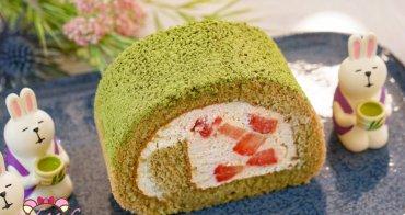 巴黎韓系咖啡廳法式甜點 Mille et un,抹茶草莓蛋糕捲非常推薦!