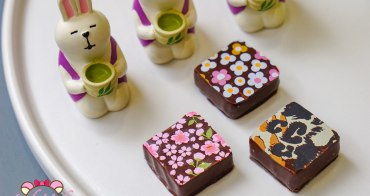 巴黎甜點|Les trois chocolats Paris, 櫻花玫瑰繽紛小可愛三款巧克力口味