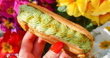 法國Tours美食|Maison Cheftel,法式甜點麵包專賣,最推薦開心果閃電泡芙