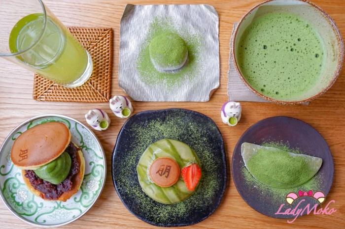 巴黎抹茶甜點 Patisserie TOMO,銅鑼燒/麻糬/生八橋/法式甜點樣樣好吃的日本抹茶專賣店