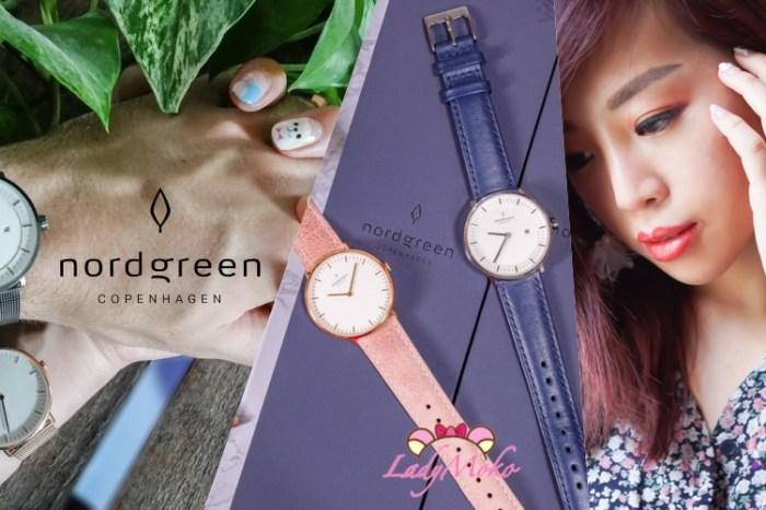 極簡高雅丹麥Nordgreen設計手錶|實戴2款4種搭配|85折扣碼LadyMoko