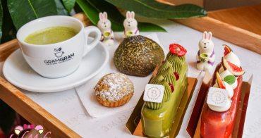 巴黎甜點|Boris Lumé, 抹出新高度!超濃抹抹茶法式甜點,抹茶教主強力推薦