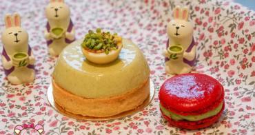 巴黎甜點|Pain de Sucre Patisserie, 兩款甜點都失望了...